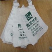 石家庄【信德菲】塑料袋生产厂家承接定做重量可靠价格优惠