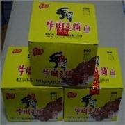 五香牛肉豆脯盒装