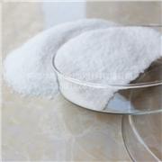 低价销售聚丙烯酰胺最新报价高分子絮凝剂