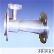 泰州市金马药机(水处理)专业生产酸碱喷射器