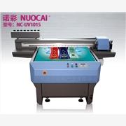供���Z彩NC-UV1015��性拼�DUV平板���L�C