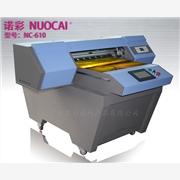 供应诺彩NC-610软木革冰箱贴数码UV彩印机
