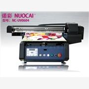 标牌UV平板打印机