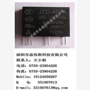 供应宏发JZC-49F/024-1H1T继电器