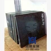 供应日本山阳冠鼎特钢VIKING冷作模具钢、VIKING材料、VIKING高速钢