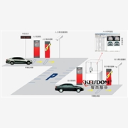 供應南京智杰停車場管理系統解決方案停車場系統介紹
