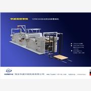 供应天岑YZFM1040预涂膜自动复膜机