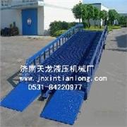 济南市哪有卖好用的移动式液压登车桥