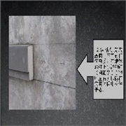 厦门室内外装修 室内外装材料 室内外装修工程 产品-正泰石