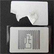 厦门电子标签冲突厂家 厦门电子标签冲突厂家价格 英诺尔