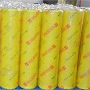 塑料盒-PVC保鲜膜-塑料盒尽潍坊晟和塑膜有限公司