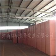 供应太阳伞FAEA级防火EPS板/聚苯乙烯泡沫板