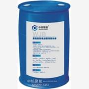 供应WJB高性能液体复合型抗裂防水剂