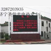 济宁山东交通诱导LED显示屏厂家报价品质信赖