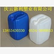 供应新利15L塑料桶15KG塑料桶,15升塑料桶