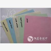 南宁双胶纸单页设计