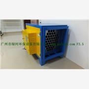 提供服务LH-4000油烟净化机