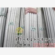 7075小直径铝棒 销售7075t6易切削铝棒