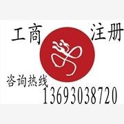 供应3weweq影业有限公司转让(含广电资质)500万北京传媒公司转让