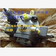 供应力士乐PR4-3X/20,00-500力士乐齿轮泵