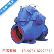 12SH-9A 300S58A双吸中开泵参数,宏力水泵