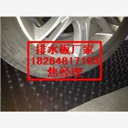 供应【车库种植排水板】武汉排水板厂家直销