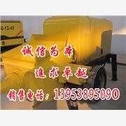 许昌 国产小骨科混凝土输送泵 采用主车发动机取力方式  方便省力
