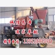 浙江温州地面垫层专用的 矿山建设用混凝土泵 独家提供