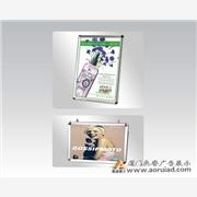 供应奥睿展示HBJ-026厦门立式海报架