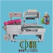 印刷品包装机练习本练习薄全自动热收缩膜包装机