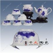 景德镇陶瓷茶具批发商