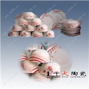 礼品陶瓷餐具批发