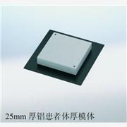 供应X射线过滤铝板/铜板