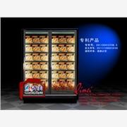 超市水果冷藏柜  超市水果冷藏柜内食物的营养保鲜最重要
