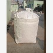 供应福山吨袋,莱山吨袋,龙口吨袋