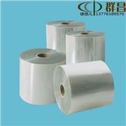 POF环保型热收缩膜PE保护膜POF收缩膜BOPP热缩膜