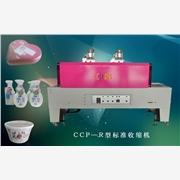 碗粥包装机收缩机方便粥枕式机热缩膜包装机卧式全自动包装机