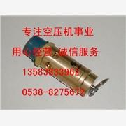 64EB802登福GD弹性管接头