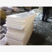 超高分子量聚乙烯板材厂家 超高分子量聚乙烯衬板厂家