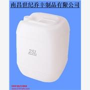 江西高安塑料水塔、高安塑料化工桶
