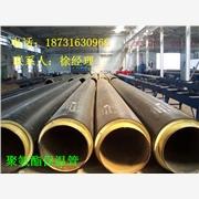 529*8预制直埋聚氨酯复合保温管-规格价格