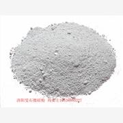 供应活性硅灰85含量微硅粉,水泥基聚合物防水剂专用洛阳旻石微硅粉