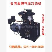 供应台湾金牌P05-E1-A型液油压纠偏机