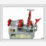 供应德海牌Z1T- N50电动切管套丝机