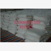 亚硝酸钠生产厂家