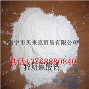 广西哪里有超细轻质碳酸钙方解石PVC管填充