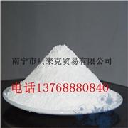 涂料用活性碳酸钙粉百色活性钙粉方解石厂家