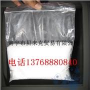 桂林高强石膏粉DIY石膏像模型粉陶瓷用