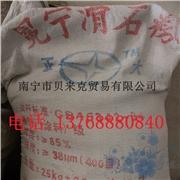 桂林滑石粉哪里买涂料级滑石粉800目填充料