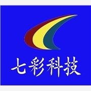 供应中国非标刀具网非标刀具非标镗刀非标钻头非标铰刀非标螺纹